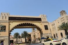 Touring Dubai - Travel-O-Ganza