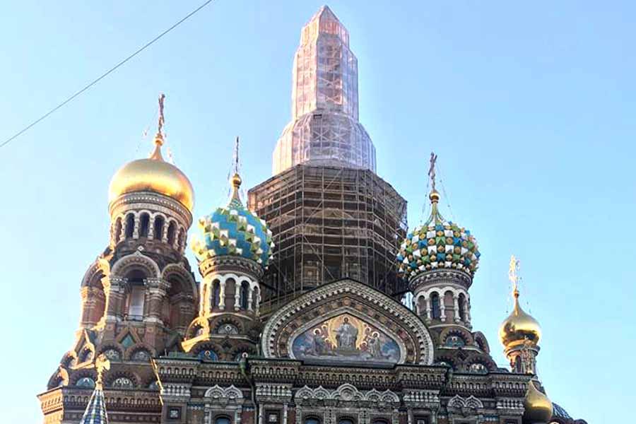 Russia 2018 - 1 Travel O Ganza